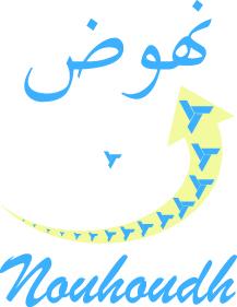 logo Nouhoudh copy